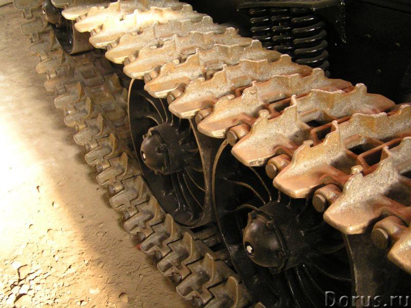 Запчасти трелевочного трактора ТТ-4, ТТ-4М, МСН-10 - Запчасти и аксессуары - Производим и реализуем..., фото 2