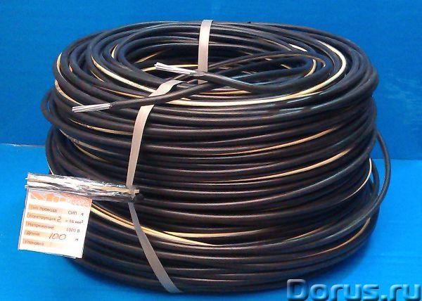 Провода сип линий 220 и 380 В. 4х16 - Материалы для строительства - Провода СИП линий 220 В за метр..., фото 1