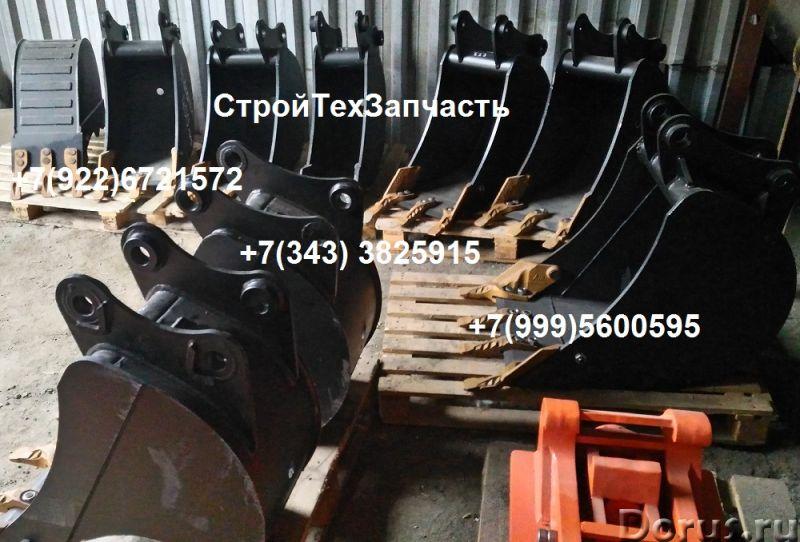 Задний ковш volvo BL71 BL61 вольво купить - Запчасти и аксессуары - Продается качественный задний ко..., фото 3