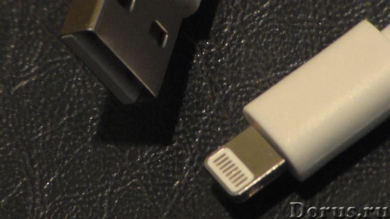 USB кабель для iPhone X8 7 6 6s плюс 5 5S SE длина 2 м - Телефоны - USB кабель для зарядки iPhone X8..., фото 3