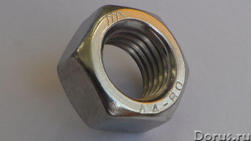 Гайка М20 шестигранная нержавеющая сталь А4 - Металлопродукция - Гайка М20 А4-80 (DIN 934) оптом и в..., фото 1