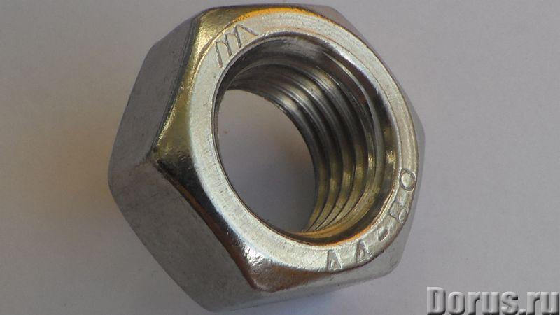 Гайка М20 шестигранная нержавеющая сталь А4 - Металлопродукция - Гайка М20 А4-80 (DIN 934) оптом и в..., фото 2